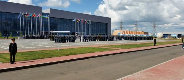 National University of Defence