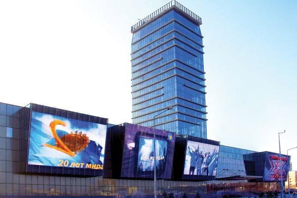 Astana Medya Merkezi