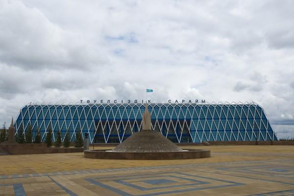 Bağımsızlık Sarayı